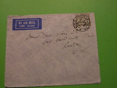 Cover Malaya To England 1938 Cancel. See Post Offer