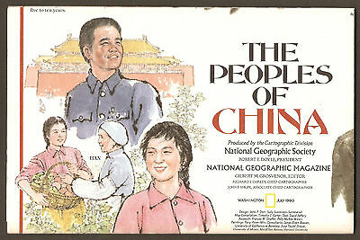 National Geographic Map - July 1980 - The Peoples of China