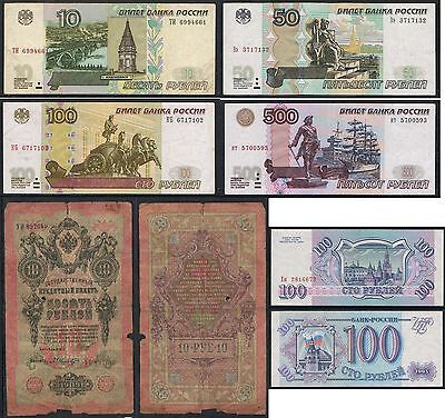 RUSSIA Banknotes. Choice of Notes
