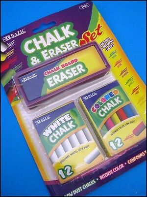 Kids Chalk & Eraser Set 12 White + 12 Mixed Color Plus Duster New in Pack