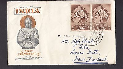 1955 India Buddha Jayanti 2 stamps FD Issue cover cancel Private-NewZealand