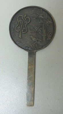 "19th C. JAPANESE BRONZE 7.25"" HAND MIRROR, MEIJI PERIOD, GEISHA ACCESSORY"