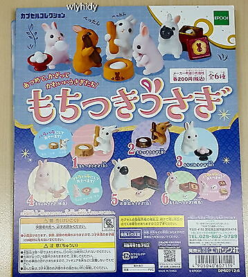 Miniatures Rabbit With Japanese Sweets 6pcs - Epoch  , h#5