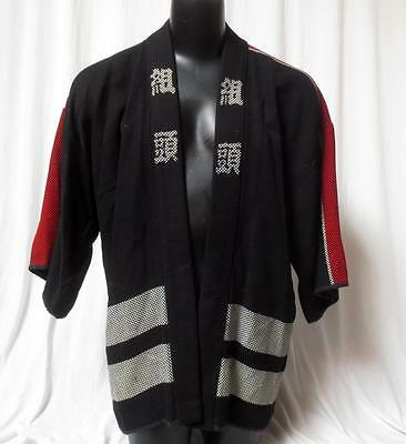 Authentic Japanese Asian Ceremonial Robe / Jacket