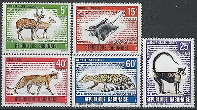 GABON - N°261 à 265 5 Stamps New 1970 - ANIMALS