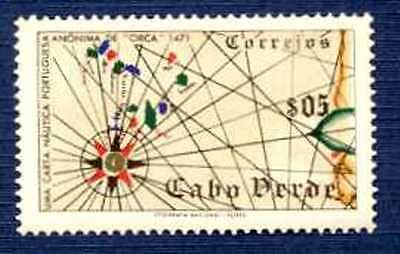 Cape Verde 1952 Vintage Stamp Mariner's Compass from 1471 Sc#277-MNH