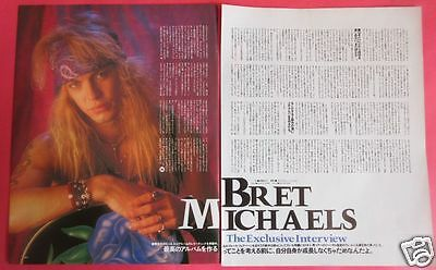Bret Michaels Poison 1990 Clipping Japan Magazine Pg 3A 2Page