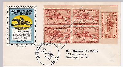 First day cover, Sc #894 BL4, Pony Express, Planty 894-33, Torkel Gundel, 1940