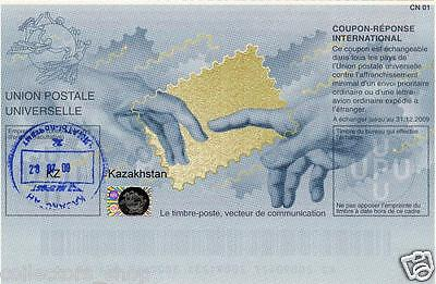 KAZAKHSTAN: International Reply Coupon*MNH*2007*canceled old type RARE to find