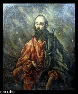 "17thC COPY OF OLD MASTERS LARGE O/C PAINTING OF SAINT PAUL 44"" BY 36"""
