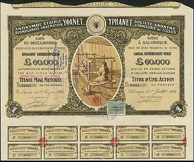 """Greece, """"Yphanet"""" S.A. d'Industrie de Tissus, £1 share, Salonica 1926"""