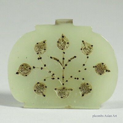 Mughal India Carved Jade Pendant of Poppy Plants 19th C. , or earlier