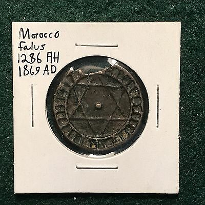 1286 AH 1869 AD Kingdom of Morocco Falus Coin Middle East