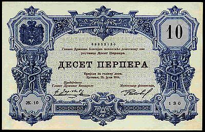 Montenegro. Ten Perpera, 00232130, 25.7.1914, Nearly Extremely Fine.