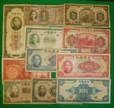 China 11 Different Early Banknotes (1914 - 1940)