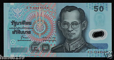 THAILAND (P102a) 50 Baht ND(1997) aUNC+ sign. 71 POLYMER