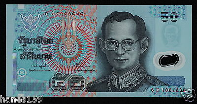 THAILAND (P102a) 50 Baht ND(1997) UNC sign. 74 POLYMER