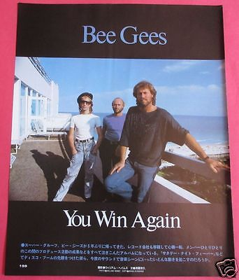 Bee Gees Barry Gibb Robin Maurice 1987 Clipping Japan Magazine Pg 12A 3Page