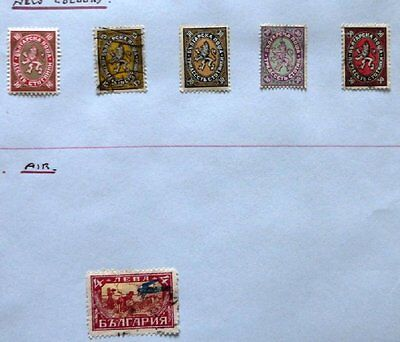 1927 Selection of 6 mint/used hinged Stamps from Bulgaria-  No BU-013.