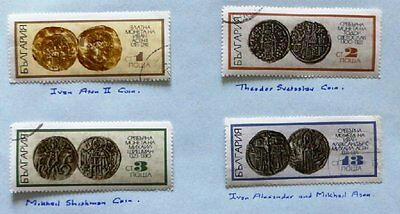 1970 Selection of 4 used hinged Stamps from Bulgaria-Coins No BU-021.
