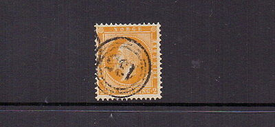 NORWAY 1856 2sk ORANGE-YELLOW SG4 FINE USED CAT £190