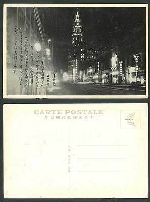 China Old Postcard Tientsin Asahi Road Street Scene by Night Japanese Concession