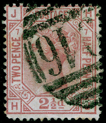 Sg141, 2½d rosy mauve plate 7, used. Cat £60. HJ