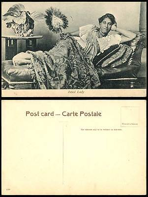 India Old Postcard ISRAIL LADY Native Woman with Peacock Feather Fan Ethnic Life