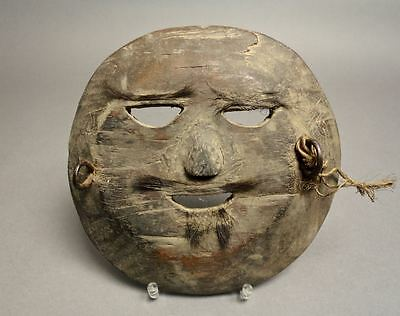 Old Unusual Nepalese SHAMAN MASK Nepal Tibet Repurposed Wood Lid or Plate