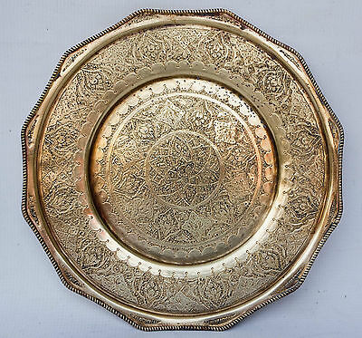 Antique Hand Engraved Solid Brass Middle Eastern Islamic Tray 10""