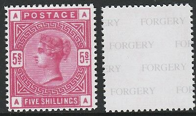 Great Britain (711) 1883 QV 5c crimson -  a Maryland FORGERY unused
