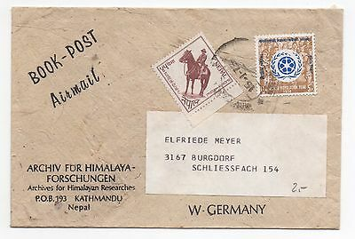 1974 NEPAL Air Mail Cover KATHMANDU To BURGDORF GERMANY Himalayan Archives
