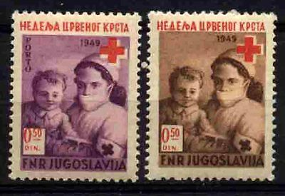 2186 YUGOSLAVIA 1949 Red Cross **MNH