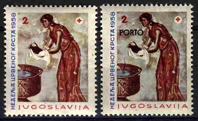 2292 YUGOSLAVIA 1958 Red Cross **MNH