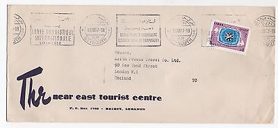 1967 LEBANON Air Mail Cover BEIRUT To LONDON GB Slogan COMMERCIAL SG957