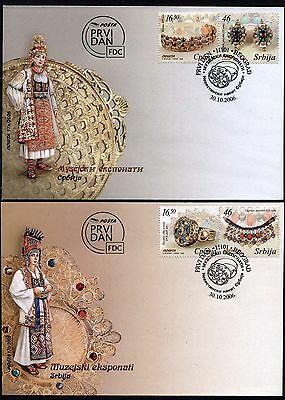 4668 Serbia 2006 Jewelry Museum Exhibits FDC