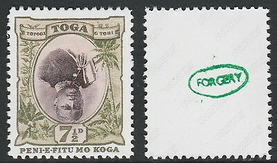 Tonga (737) 1897 King George 7.5d CENTRE INVERTED a Maryland FORGERY unused