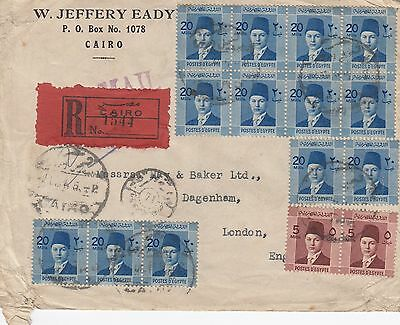 Egypt. 1945 ?  Air Mail Cover To London With 15  Stamps