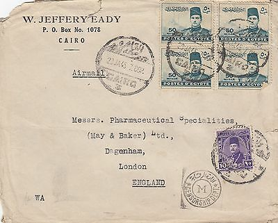 Egypt. 1945 Air Mail Cover To London With 5 Stamps