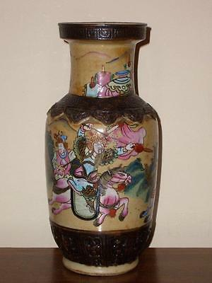 "Chinese Crackle Glazed Porcelain Famille Rose Rouleau Vase, ""warriors"",19Th C"