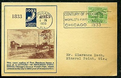 #728 1c Century of Progress FDC 1st Columbia Env. Cachet on Post Card Planty #14