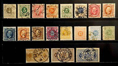 Sweden: 1874-91 Classic Era Stamp Collection