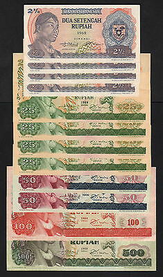 INDONESIA. 1968 Issue Notes 2 1/2 R x4, 25 R x4, 50 R x2, 100 & 500 Rupiah x 1ea