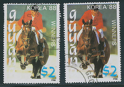 2304 GUYANA 1989 Goldmedal winners at the Olympic Summer Games Seoul 2 $ VARIETY