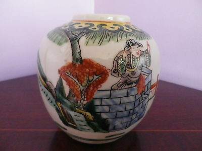 FAB ANTIQUE CHINESE POTTERYCHINESE FIGURES DESIGN GINGER JAR/VASE 13.5 cms tall