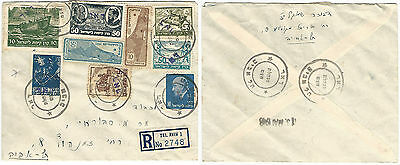 Israel May 13 1948 : provisional government , registered mixed fancking scarce