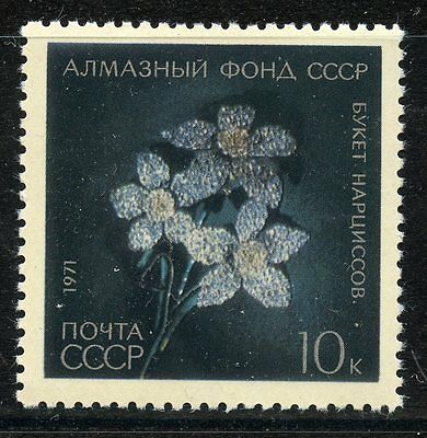 Stamp /  Timbre Russia / Russie / Neuf N° 3787 ** Diamant