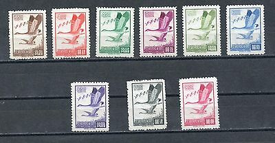 """Republic of China 1966-67 Scott # 1496-1504  """"Flying Geese"""