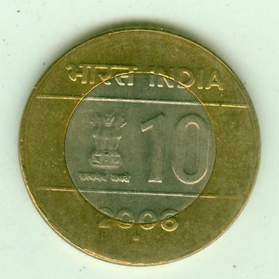 India Uncirculated 2006 10 Rupees-Lot Z1