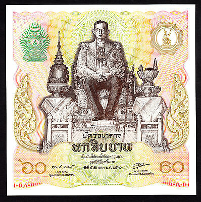 THAILAND 60 BAHT 1987 P. 93 Commemorative UNC Note